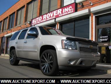 2008_Chevrolet_tahoe