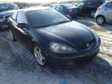 ACURA RSX TYPES Car For Sale In AuctionExport - 2006 acura rsx type s for sale