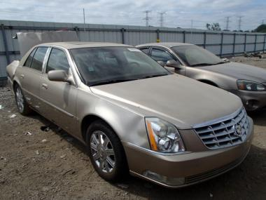 Used 2006 CADILLAC DTS Car For Sale At AuctionExport