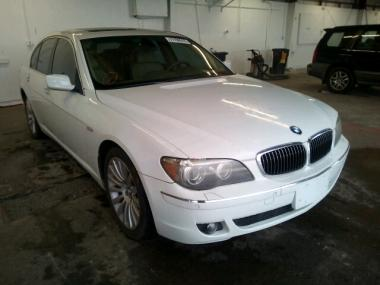 Used 2006 BMW 750I Car For Sale At AuctionExport