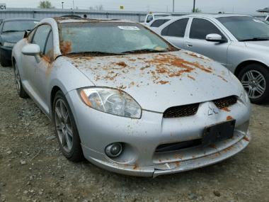 used 2008 mitsubishi eclipse se car for sale at auctionexport. Black Bedroom Furniture Sets. Home Design Ideas