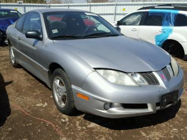 used 2005 pontiac sunfire car for sale at auctionexport. Black Bedroom Furniture Sets. Home Design Ideas