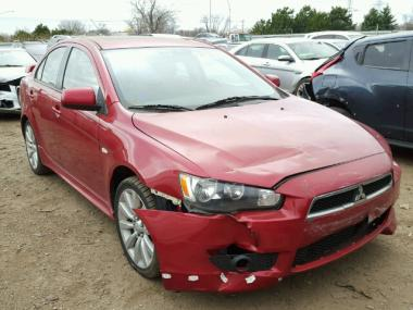 used 2009 mitsubishi lancer gts car for sale at auctionexport. Black Bedroom Furniture Sets. Home Design Ideas