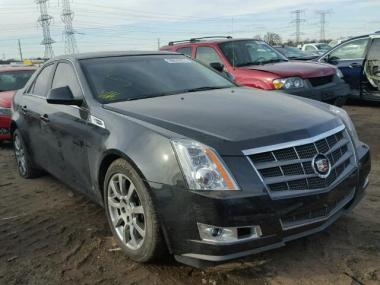 used 2009 cadillac cts awd car for sale at auctionexport. Black Bedroom Furniture Sets. Home Design Ideas