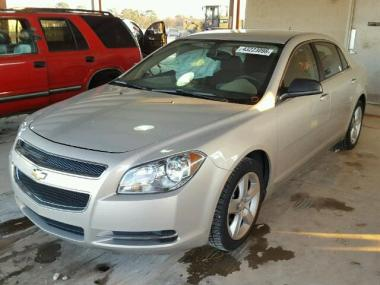 used 2009 chevrolet malibu ls car for sale at auctionexport. Black Bedroom Furniture Sets. Home Design Ideas