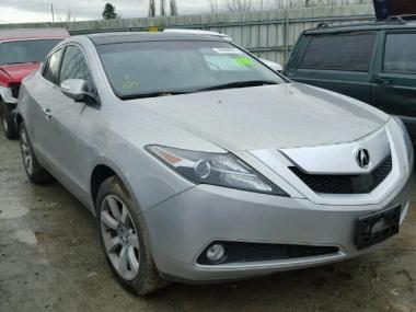 used 2010 acura zdx advanc car for sale at auctionexport. Black Bedroom Furniture Sets. Home Design Ideas
