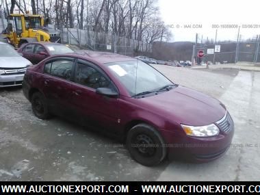 used 2007 saturn ion level 2 sedan 4 door car for sale at. Black Bedroom Furniture Sets. Home Design Ideas