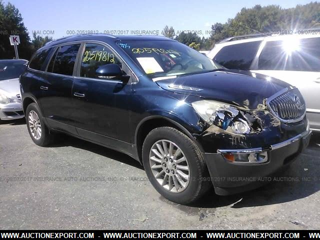financial auto enclave for dearborn heights inventory cxl mi at wes in sale details buick