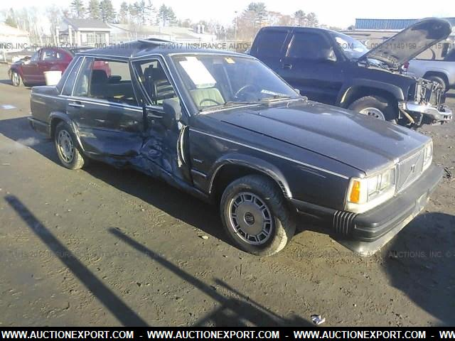 Damaged/Salvage/Accidental VOLVO 740 Car For Sale